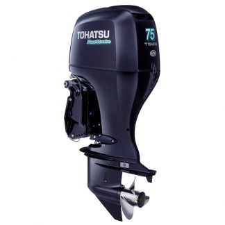 4-stroke-75hp-outboard-engine